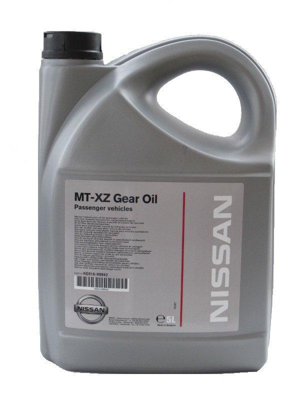 Замена масла в МКПП на Ниссан Примера