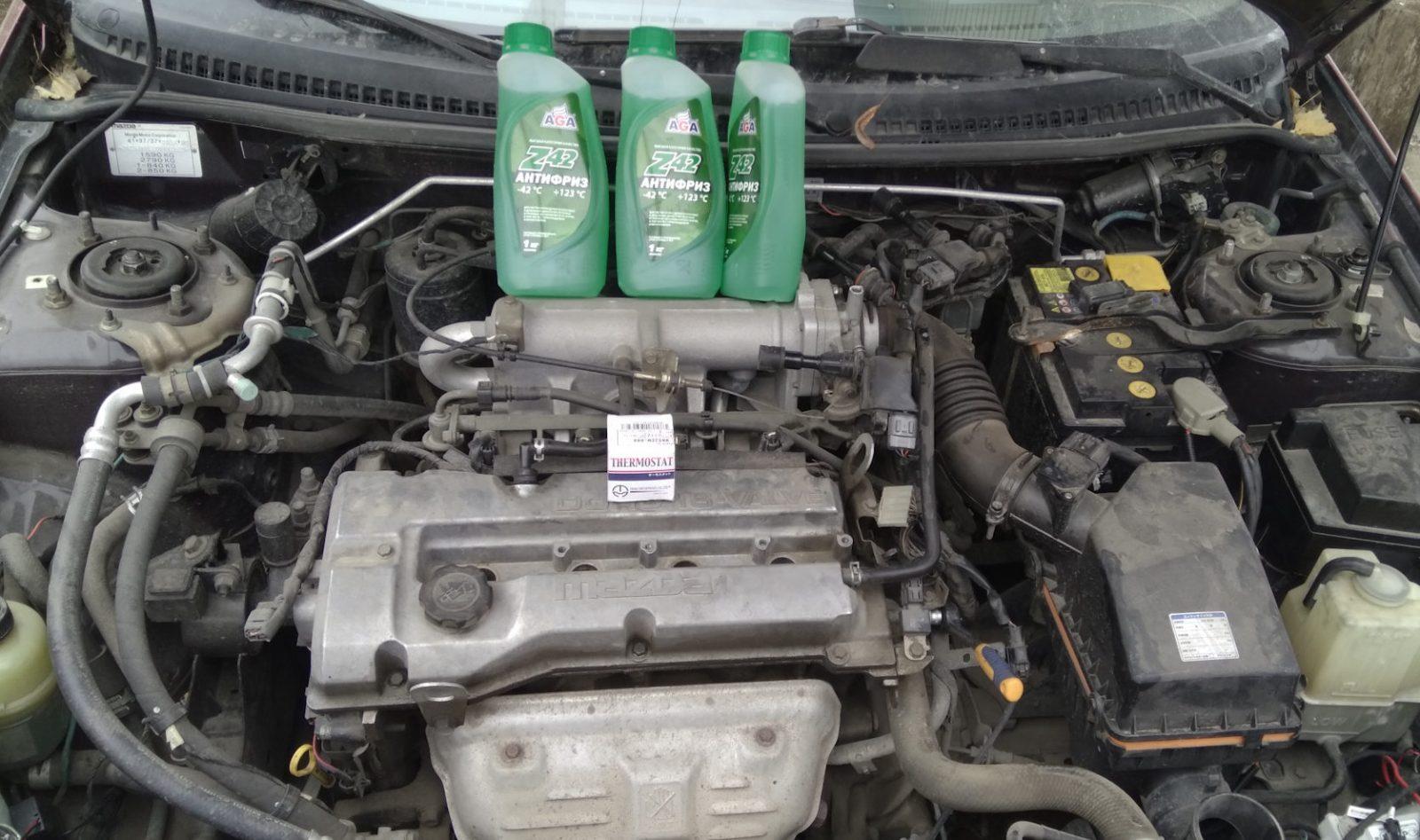 Замена охлаждающей жидкости на Мазде 323